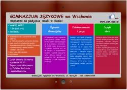 GJ tablet 2015